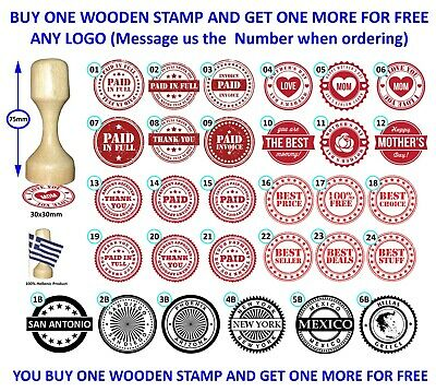 2 Wood Stamp Loyalty Text Card Music Vinyl FUN Town Bar Cafe Personal Logo Paid