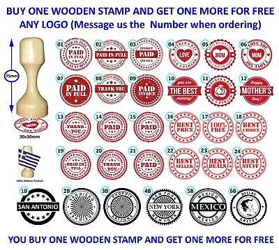 Wood Stamp Loyalty Text Card Music Vinyl FUN Town Bar Cafe Personal Logo Paid