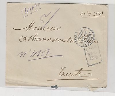 SYRIA  TURKEY HALEP ALEP  ,nice registred  cover to Trieste Italy Austria e