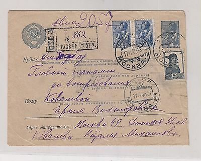 RUSSIA,1948 nice airmail postal stationery cover