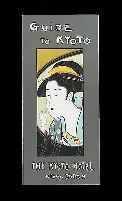 >Vintage Kyoto, Japan THE KYOTO HOTEL BROCHURE Colorful & Stunning Cover!