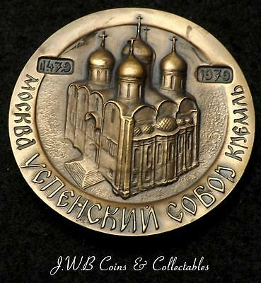 Large Heavy Russian Commemorative Medal 500 Years Of The Kremlin 1479-1979
