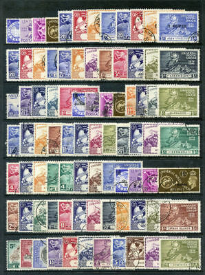 Omnibus Issues 1949 UPU complete set of 310 stamps very fine used.