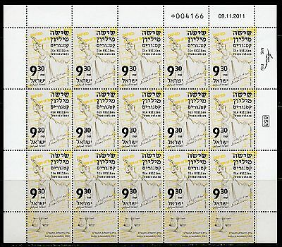 Israel Scott#1916 Six Million Prosecutors Sheet  Of 15   Mint Nh