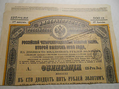 1890 Empire Russe Obligation 125Rbl @ Sup Deco @ Russie