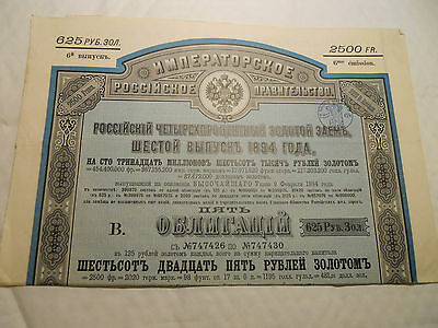 1894 Empire Russe Obligation 625Rbl @ Sup Deco @ Russie