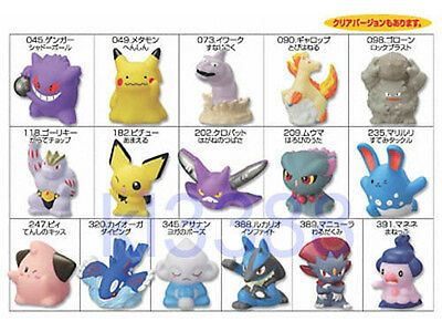 Bandai Pokemon Kids Collection Kimewaza Series Trading Figure P6 [16 pcs set]