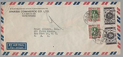 1956 Taiwan Commercial airmail cover to USA