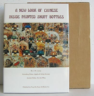 Vtg Chinese Reverse Painted Glass Antique Snuff Bottle Photo Collection Book NOS