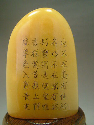 Antique Old Chinese Celadon Nephrite Hand Carved Jade Snuff Bottles