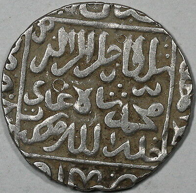 1600s INDIAN SULTANATES Silver Rupee 11.21g Coin LOT A (16051901R)