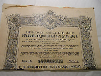 1909 Empire Russe Obligation 4.5% Serie 105 @ Sup Deco @ Russie