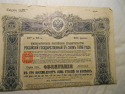 1906 Empire Russe Obligation 5% Serie 325 @ Sup Deco @ Russie