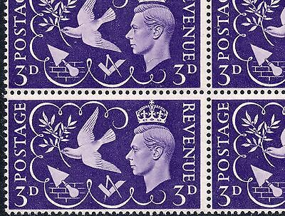 1946 GB Victory 3d STAMP Block 4 with '7 BERRIES' Variety SG492a Geo VI REF:X44