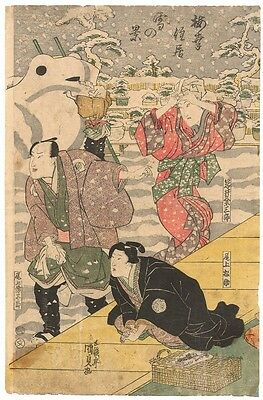 Genuine original Japanese woodblock print by Kunisada