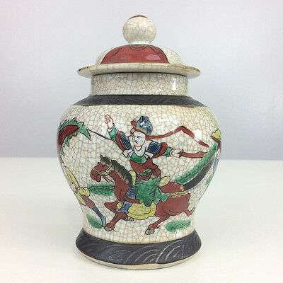 ORIGINAL CHINESE porcelain TEMPLE JAR with Lid QING DYNASTY mark WUCAI crackle