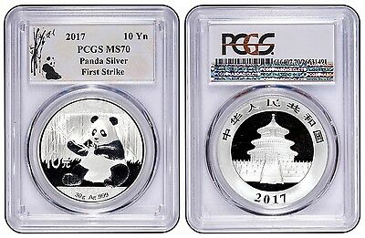 2017 China 10 Yuan Silver Panda PCGS MS70 - First Strike - Portrait Label