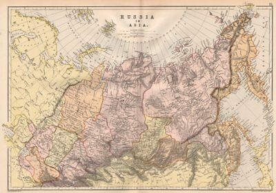 RUSSIA IN ASIA. Siberia. Scale in Versts. Central Asia. BLACKIE 1882 old map