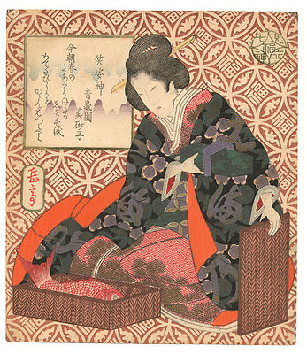 Japanese woodblock print Surimono by Gakutei
