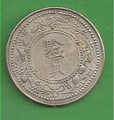 CHINA COIN=OLD SILVER COIN=DIAMETR 40mm=WIGHT 26.9 gram (#7)