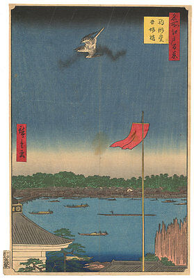 Genuine original Japanese woodblock print Hiroshige 100 Views