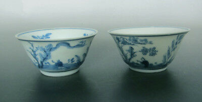 Three Shipwreck Qing Kangxi blue and white cups (scholar in landscape B)