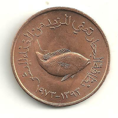 High Grade Bu 1973 United Arab Emirates 5 Fils Coin- Matahari Fish