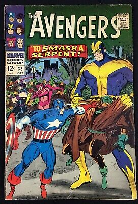 Avengers (1963) #33 VG/FN (5.0) Sons of the Serpent