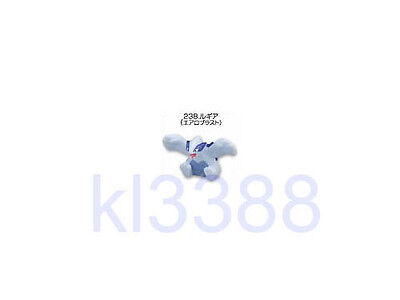 Bandai Pokemon Kids Collection Kimewaza Series Trading Figure P7 - Lugia #238