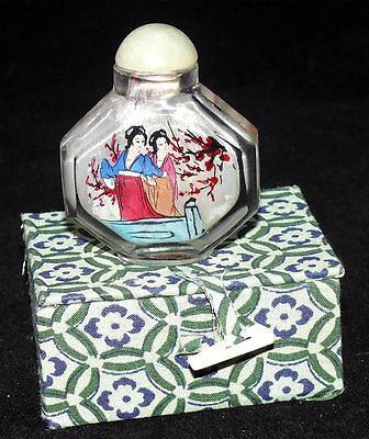 Vintage Chinese Snuff Perfume Bottle Reverse Painted Pearlized Inner Glass w Box