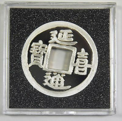 JAPAN-MEDAL 35mm Silver Proof - JNDA