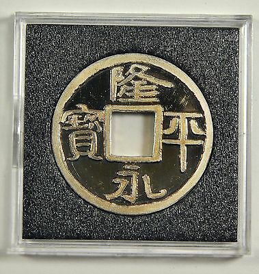 JAPAN-MEDAL 35mm Silver Proof - JNDA - V -