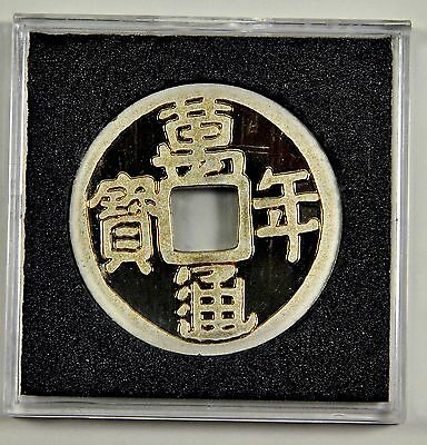 JAPAN-MEDAL 35mm Silver Proof - JNDA - Y -