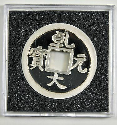 JAPAN-MEDAL 35mm Silver Proof - JNDA - S -