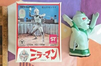 1970s MIRROR MAN VINYL WIND-UP SUPER-HERO TIN TOY YONEZAWA JAPAN ULTRAMAN NMIB
