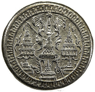 THAILAND: Rama IV, 1851-1868, silver fuang, ND (1860)