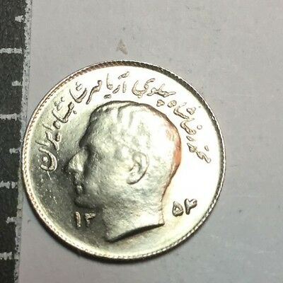 MIDDLE EAST SH1354(1975) 1 Rial FAO coin BU