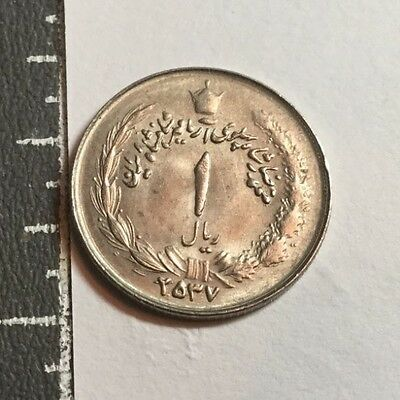 MIDDLE EAST KM1172 MS 2537(1978) 1 Rial  coin about uncirculated, scarce
