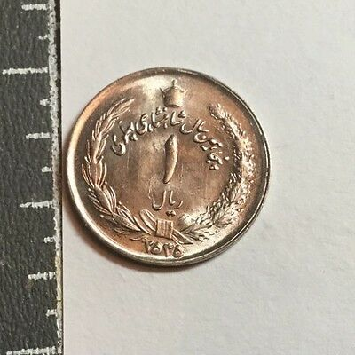 MIDDLE EAST KM1205 MS 2535(1976) 1 Rial  coin BU scarce