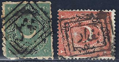 IRAQ 1865 BAGDAD & MOSUL TRIPLE BOX CANCELS ON 2pi & 20PARAS OTTOMAN STAMPS RARE