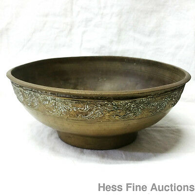 Antique Southeast Asian 8.5in Bowl Old Moro Label Philipines Spanish Colonial 20