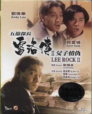Lee Rock 2 Blu Ray Andy Lau Cheung Man Aaron Kwok NEW Eng Sub Remaster Ed.