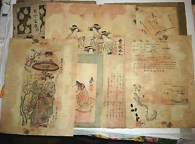 Antique Kano Japanese Ink Art in Portfolio
