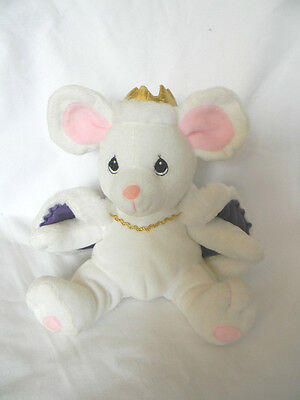 2001 Precious Moments Tender Tails Plush SqueaKing King The Nutcracker - Enesco