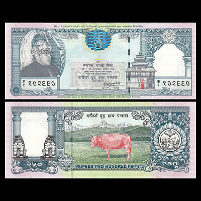 Nepal 250 Rupees, ND(1997), P-42, A-UNC