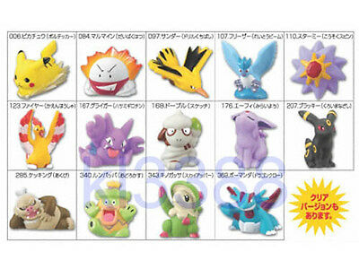 Bandai Pokemon Kids Collection Kimewaza Series Trading Figure P8 [14 pcs set]