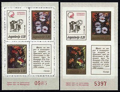 512 Yugoslavia - Macedonia 1990 Red Cross,  Perf. + Imperf. Booklet (2) MNH