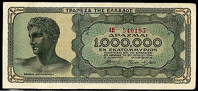 Greece 1944 1,000,000 Drachma Note You Do The Grading Have Fun Bidding  As Shown