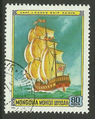 MONGOLIA 1981 CAPTAIN JAMES COOK SHIP Single Value Fine Used