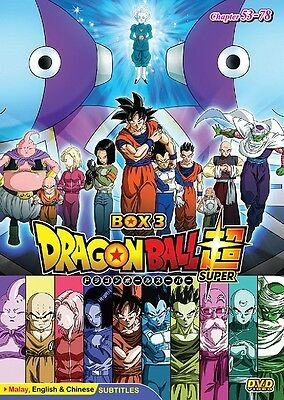 DRAGON BALL SUPER Box 3 | Episodes 53-78 | English Subs | 2 DVDs (CRT460)-LU